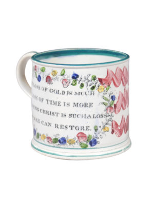 19th Century English Pearlware Mug