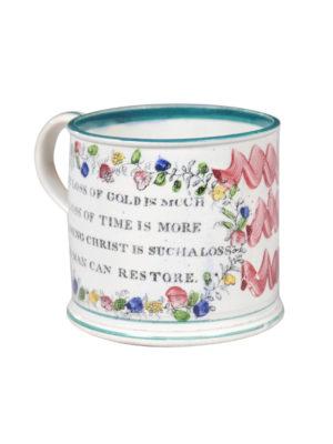 19th Century English Pearlware Mug