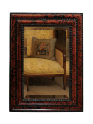 Late 19th Century Italian Baroque Style Mirror