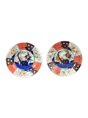 Pair 19th C English Coalport Plates